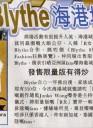 HK News
