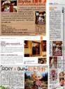 HK Press 3
