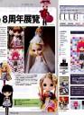 HK press 7