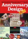 anniversarydesigncover_lite