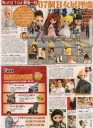 hongkongnewssupplement_lite