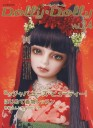 japan_dollydolly_vol.24_cover_lite