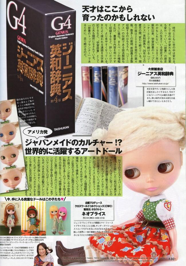 Blythe, mono magazine, doll
