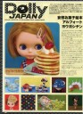 Dolly Japan2