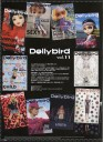 dollybird#11