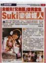hk headline