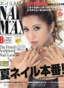 nailmax001