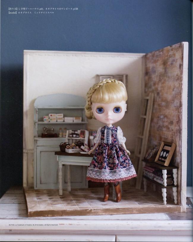 dollhouse recipe002