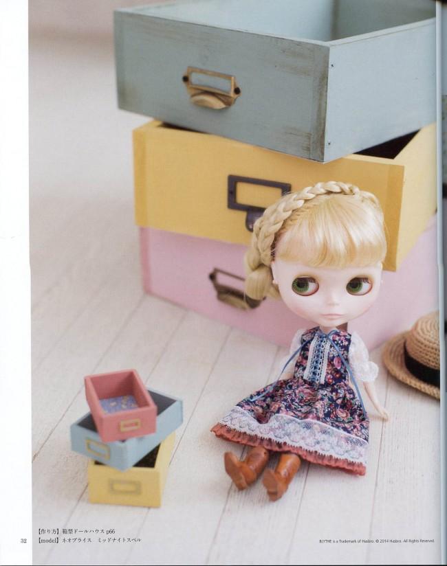 dollhouse recipe003
