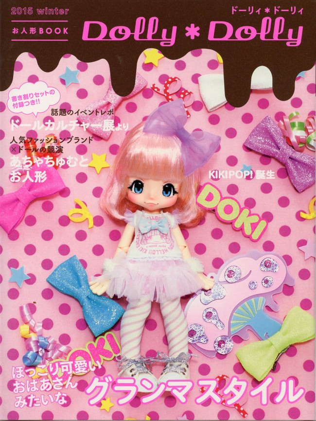 dollydoll winter'15001