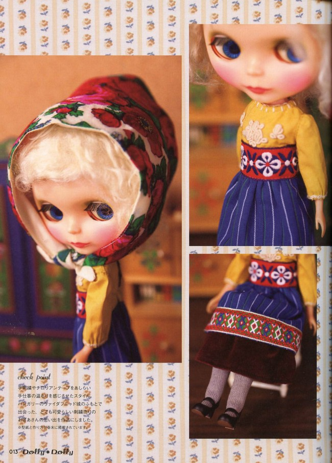 dollydoll winter'15003