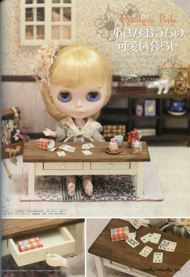 dollydoll winter'15008