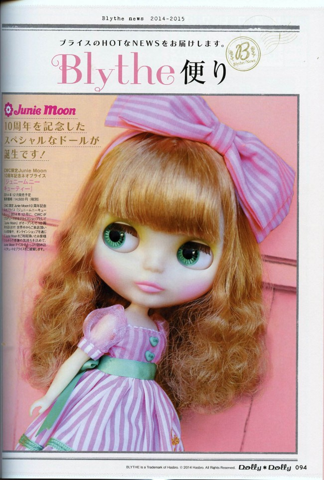 dollydoll winter'15010