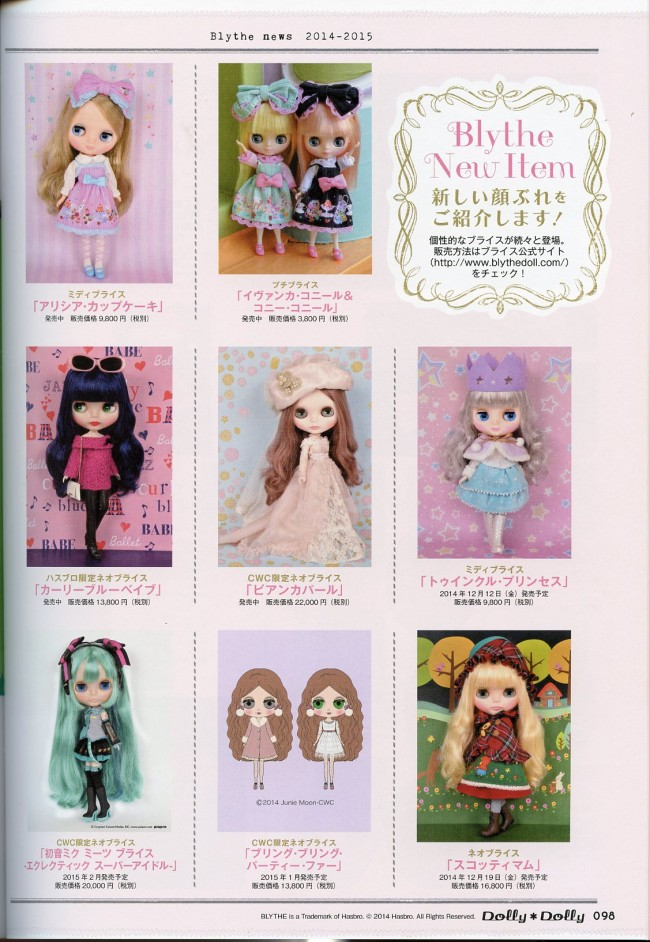 dollydoll winter'15012