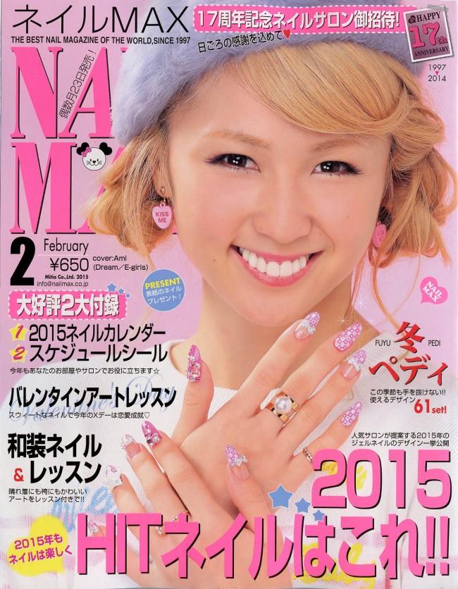 nail max001