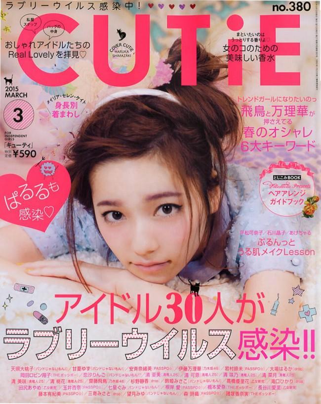 cutie001