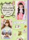 lolita in tokyo001