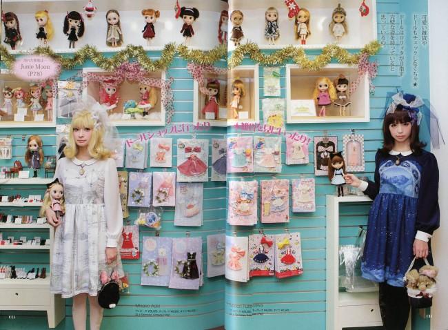 lolita in tokyo002