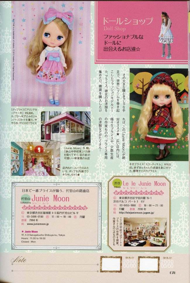 lolita in tokyo003