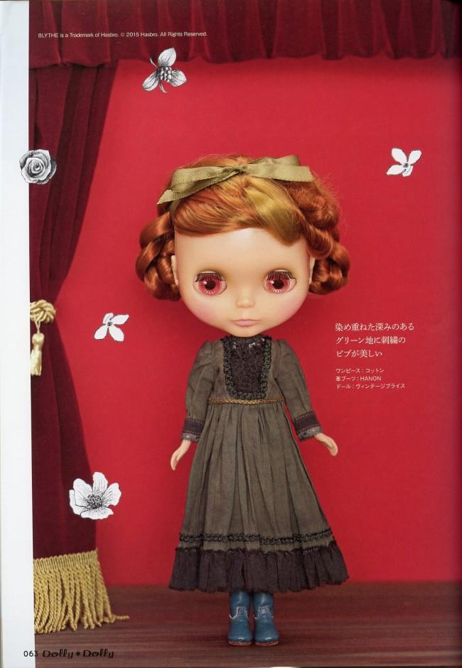 DollyDolly2015spring_011a