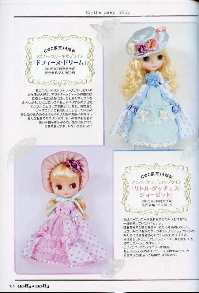 DollyDolly2015spring_014
