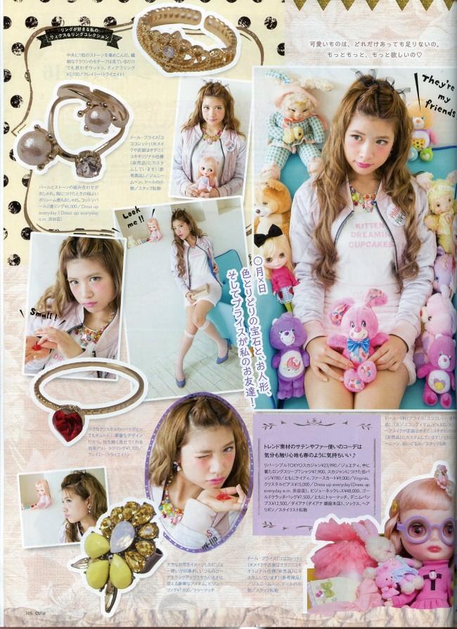 cutie 379_4
