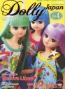 DollyJapan vol4_001