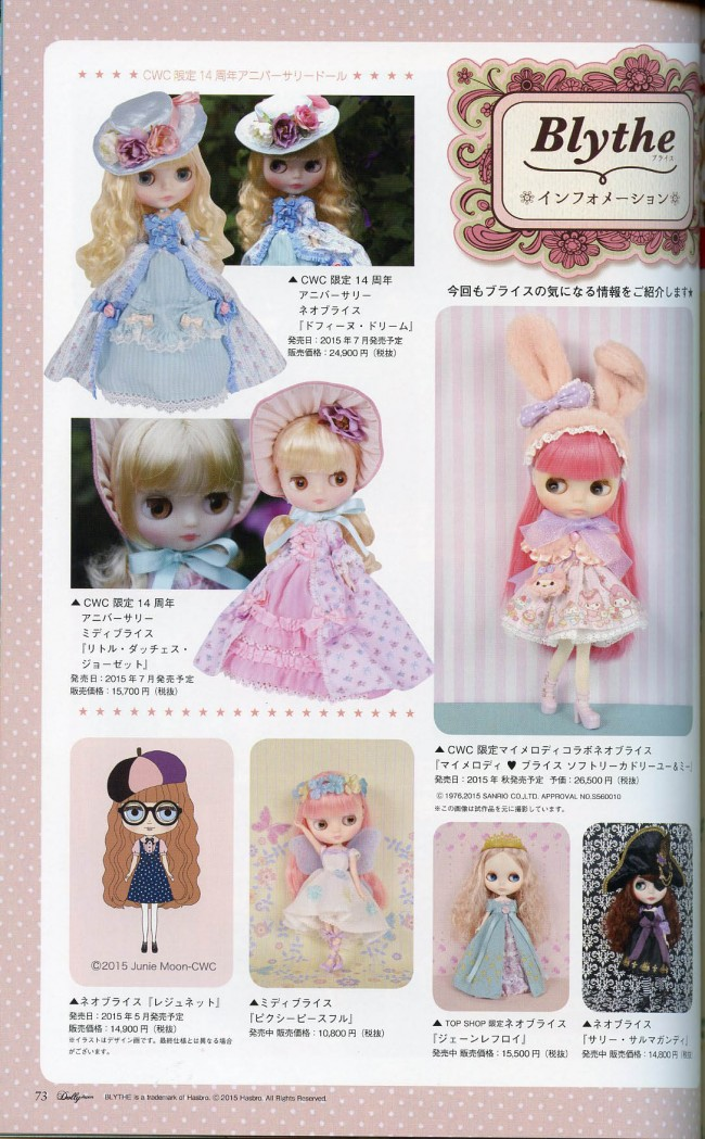 DollyJapan vol4_002