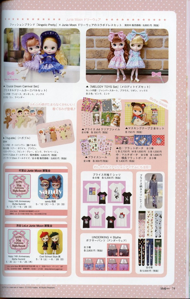 DollyJapan vol4_003