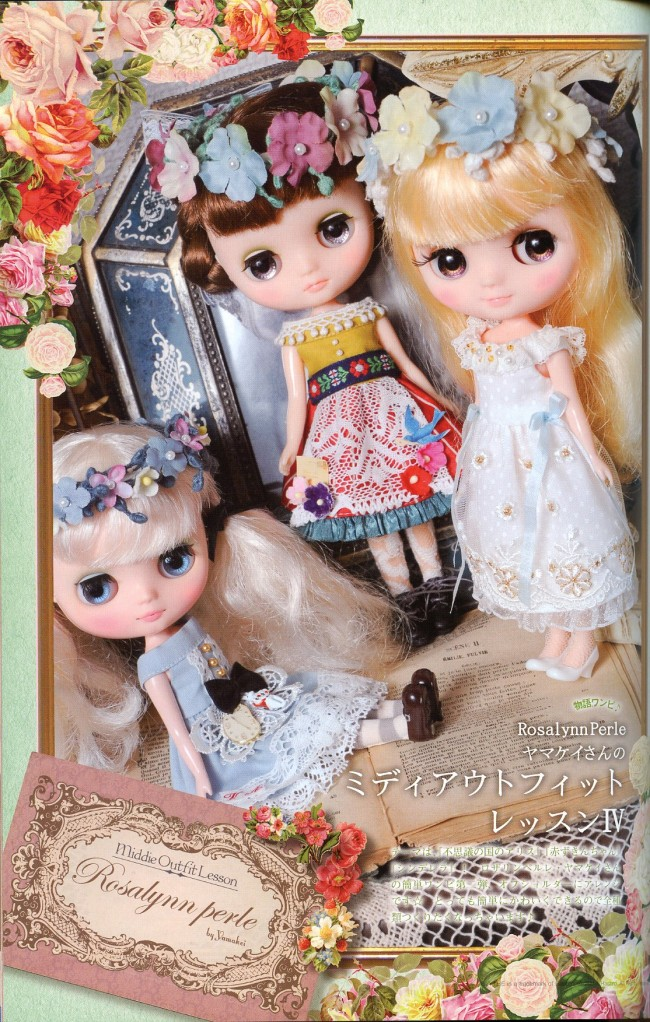 DollyJapan vol4_006