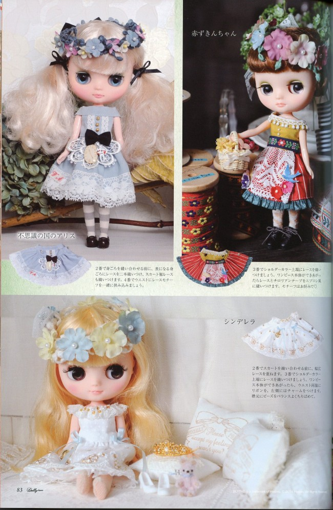 DollyJapan vol4_007