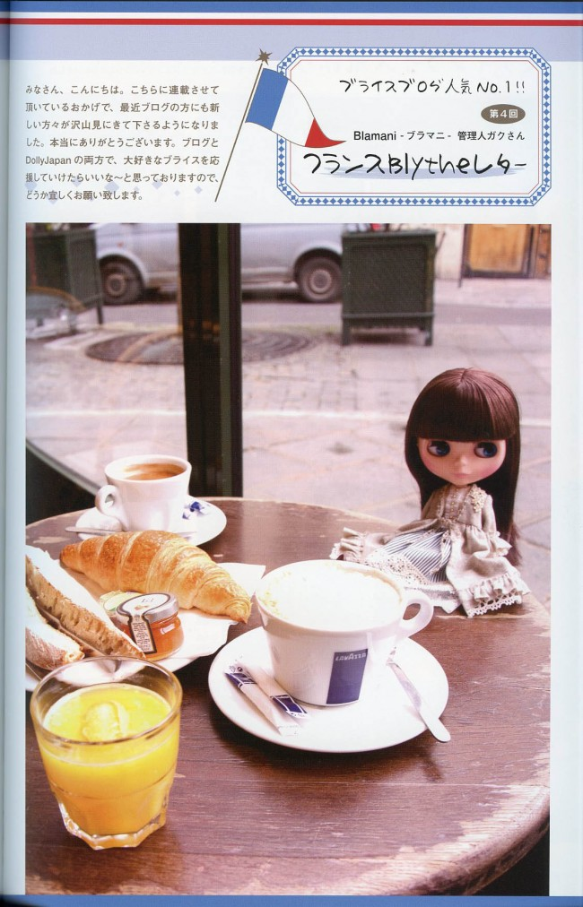DollyJapan vol4_008