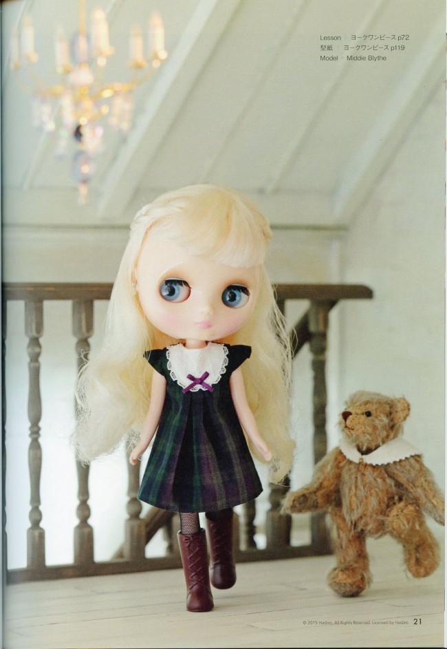 DollCoordinateRecipe_002