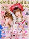 Gothic Lolita vol.58_001