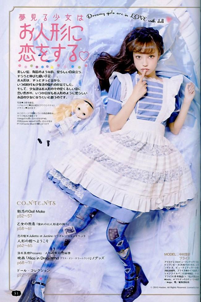 Gothic Lolita vol.58_002