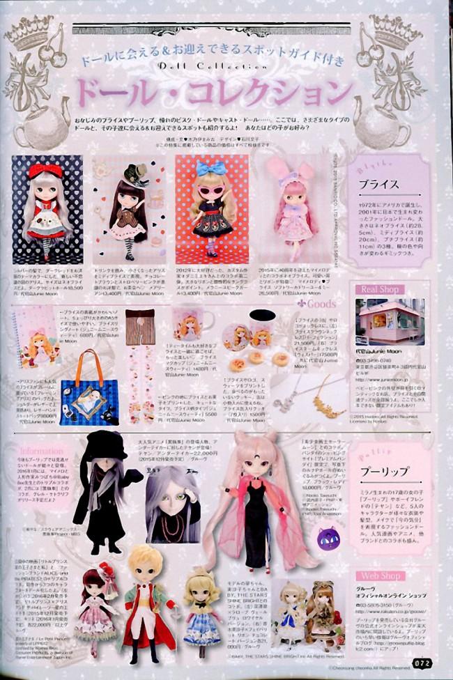 Gothic Lolita vol.58_003