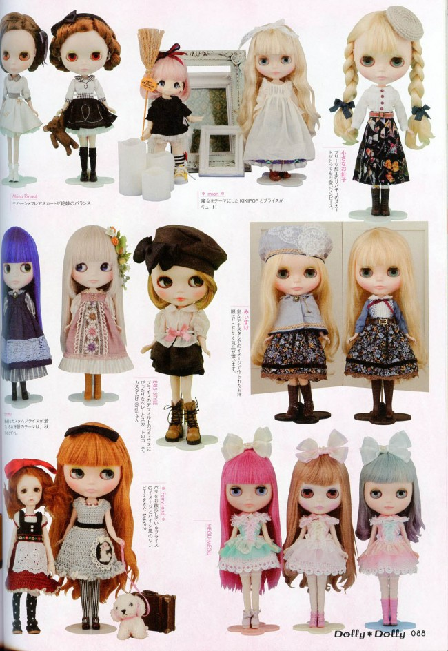 dollydolly2016winter004