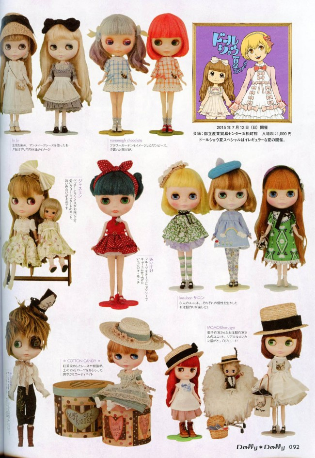 dollydolly2016winter005