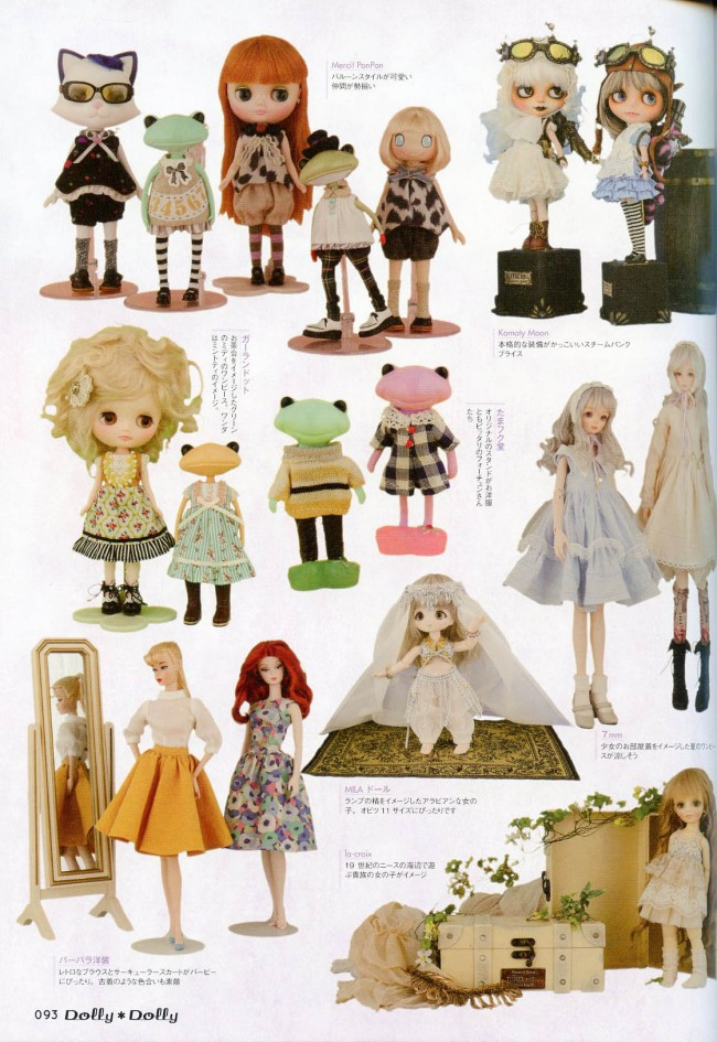 dollydolly2016winter006