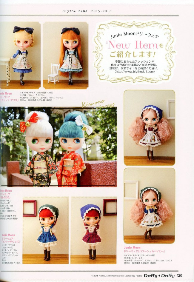 dollydolly2016winter010