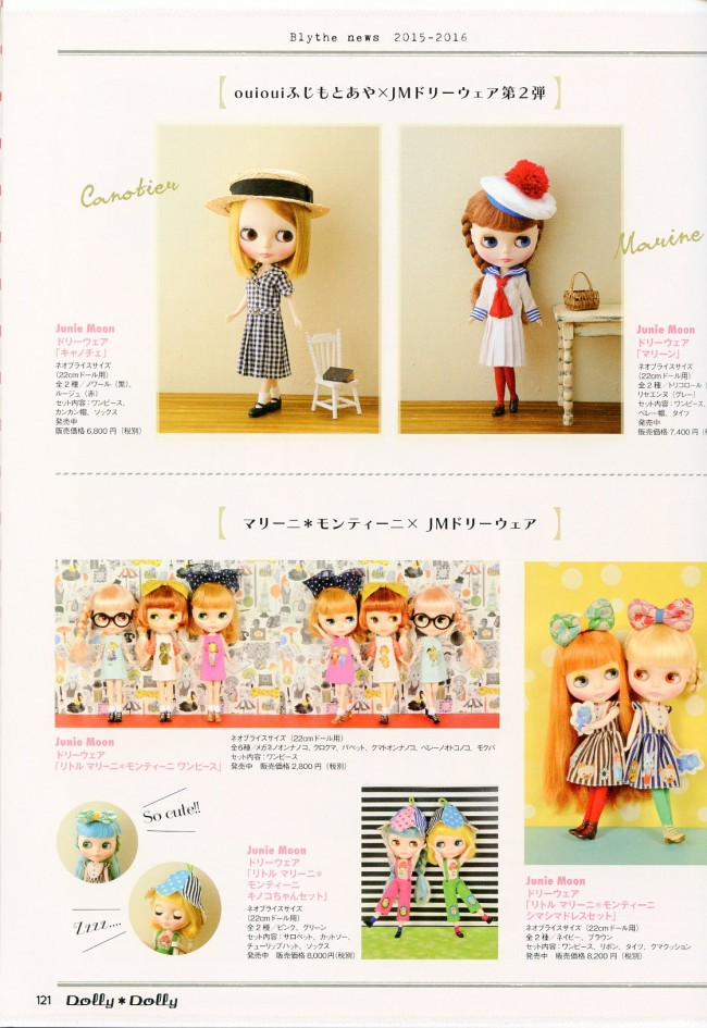 dollydolly2016winter011