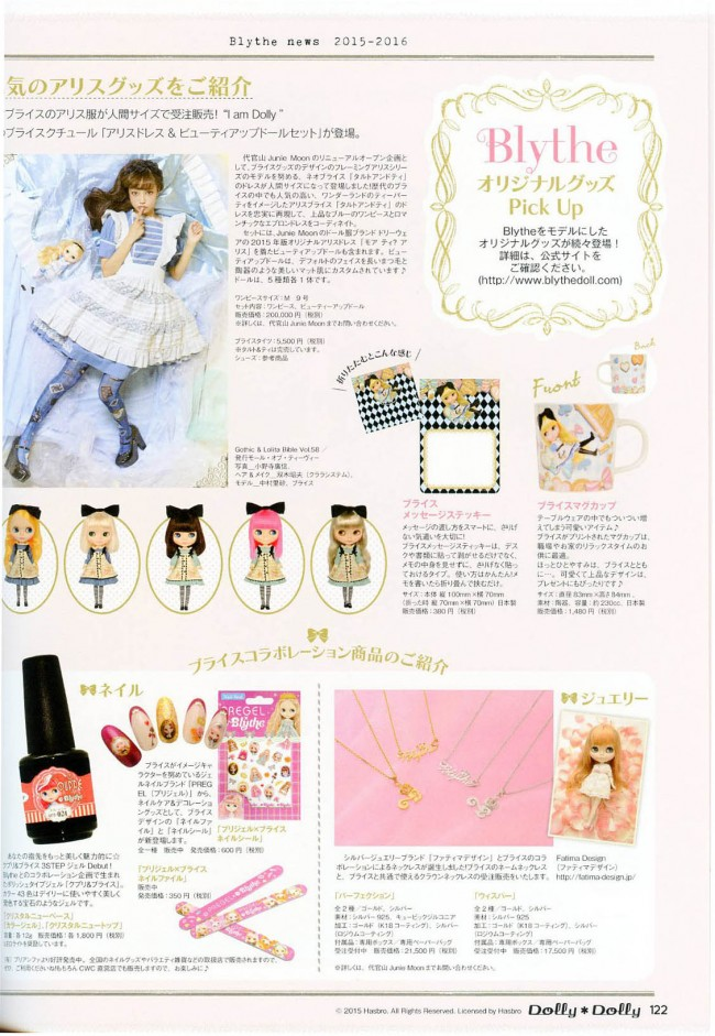 dollydolly2016winter012