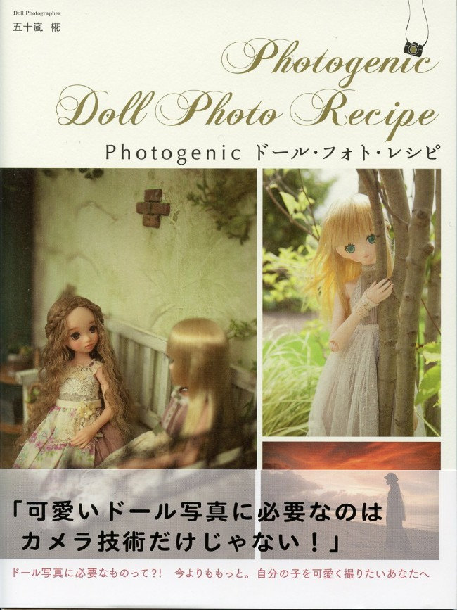 PhotogenicRecipe001